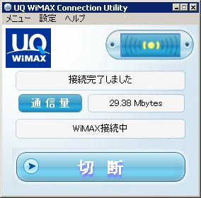 WiMAX utility
