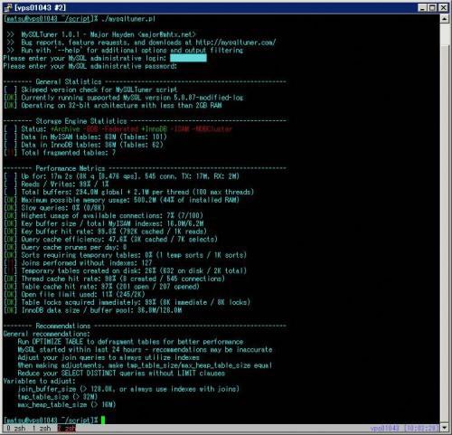 WS0656 500x481 MySQLクイックチューニング