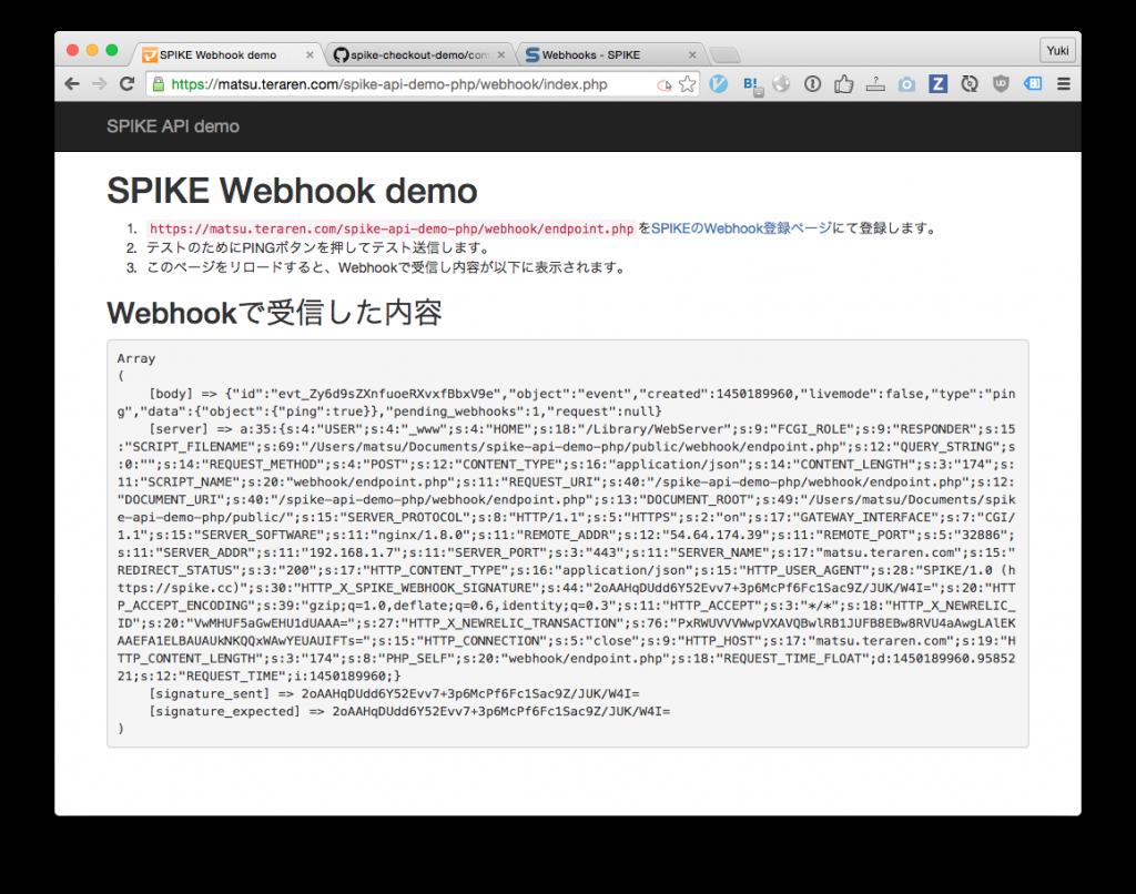 spike webhook